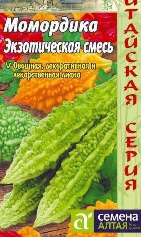 Момордика Экзотическая смесь купить по цене 36.60 руб.   Ботаник Стор